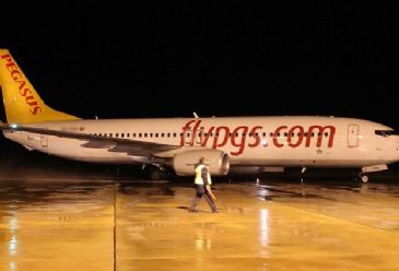 Turkish plane landed at Istanbul after it`s pilot gave a hijacking signal