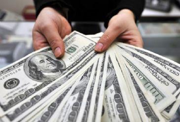 Japan posted a current account deficit of 638.6 billion yen (US$6.25 billion) for December.