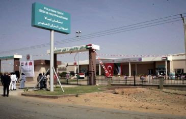 Turkey's Health Minister, Deputy Prime Minister and First Vice President of Sudan inaugurated the training and research hospital which has a 196 bed capacity
