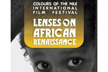 At least 48 titles will be screened at the National Theatre in Addis Ababa