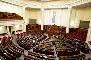Rada approves major NATO exercises on Ukrainian soil