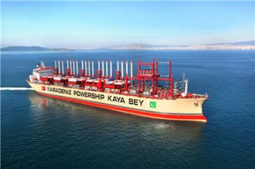 Turkish energy company Karadeniz providing 20 percent of Lebanon's electricity with 2 power-producing ships