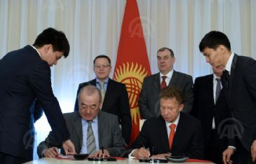 An agreement to buy 100 percent shares of Kyrgyz national gas operator KyrgyzGas by the Russian energy giant Gazprom was signed on Thursday.