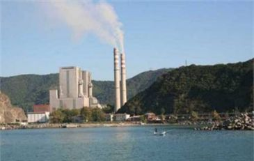 Catalagzi thermal power plant located in the northern province of Zonguldak is privatized for $351 million