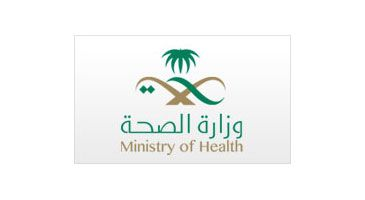 In a statement, the Health Ministry said the new fatalities wring to 111 the death toll from the virus since it first hit in the Gulf country in September 2012.