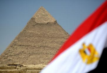 A U.S. congressional delegation arrived in Cairo on Monday for talks with Egyptian officials, sources at the Cairo International Airport have said.