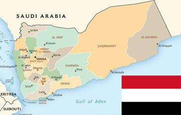 Shia Houthi militants on Tuesday blew up a police station in northern Yemen's Al-Jawf province, a local official has said.