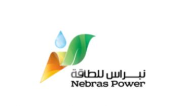 Qatari energy company Nebras Power is thinking about investing $14 billion to develop Turkish coal mines in the Afisn and Elbistan areas southeast of Ankara